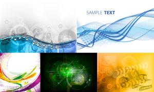 抽象背景创意设计矢量素材集合V15