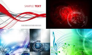 抽象背景创意设计矢量素材集合V18