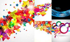 抽象背景创意设计矢量素材集合V20