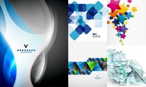抽象背景创意设计矢量素材集合V21