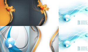 抽象背景创意设计矢量素材集合V25