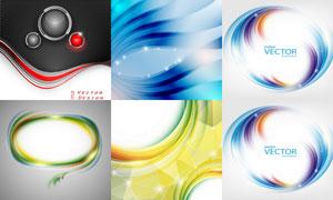 抽象背景创意设计矢量素材集合V26