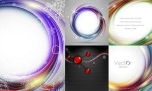 抽象背景创意设计矢量素材集合V27