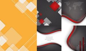 抽象背景创意设计矢量素材集合V28