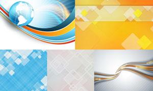 抽象背景创意设计矢量素材集合V29