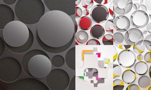 抽象背景创意设计矢量素材集合V34