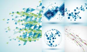 抽象背景创意设计矢量素材集合V39