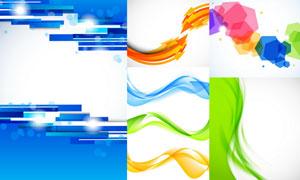 抽象背景创意设计矢量素材集合V48