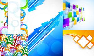 抽象背景创意设计矢量素材集合V49