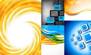 抽象背景创意设计矢量素材集合V50