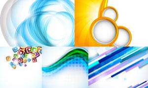 抽象背景创意设计矢量素材集合V51