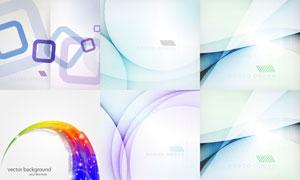 抽象背景创意设计矢量素材集合V55