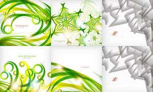 抽象背景创意设计矢量素材集合V56