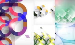 抽象背景创意设计矢量素材集合V58