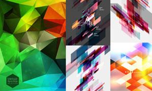 抽象背景创意设计矢量素材集合V62