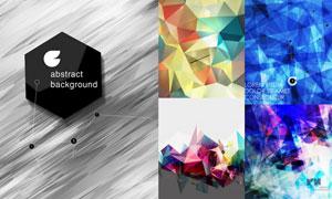 抽象背景创意设计矢量素材集合V64