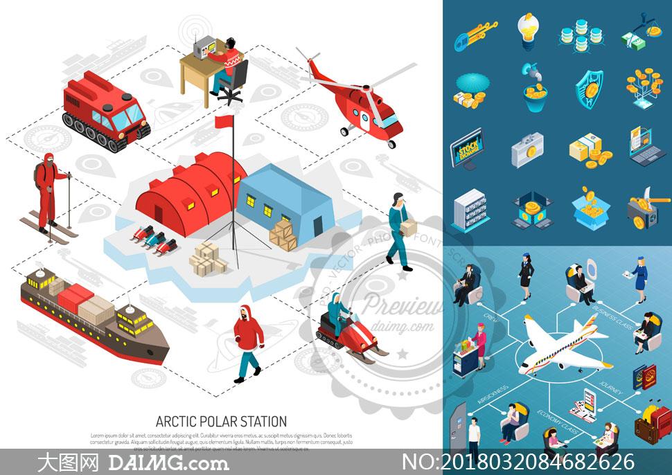 键 词: 矢量素材矢量图设计素材创意设计立体图标3d机长空姐乘客飞机