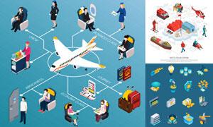 区块链与飞机乘客人物图标矢量素材