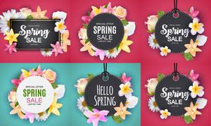 花朵装饰春天促销吊牌创意矢量素材