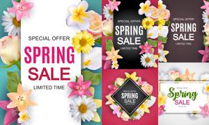五彩鲜艳花朵装饰春天促销矢量素材