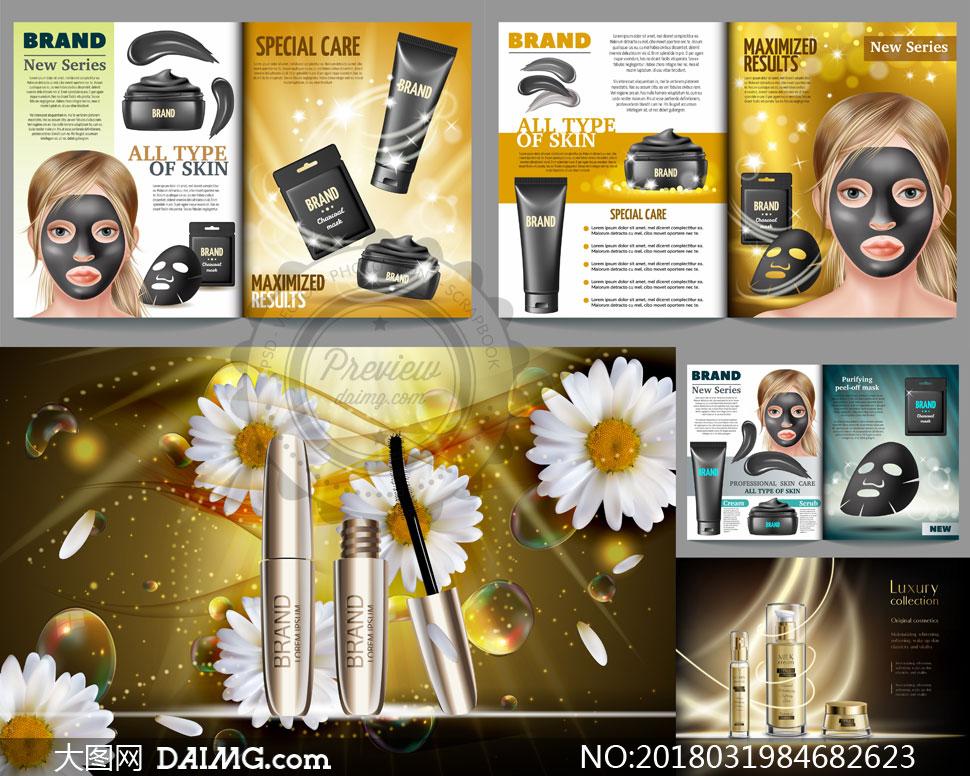 睫毛膏与炭黑面膜产品广告矢量素材图片