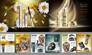 睫毛膏与炭黑面膜产品广告矢量素材