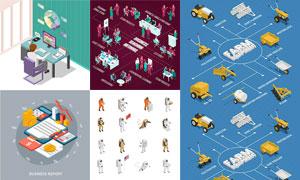 宇航员与商务场景人物创意矢量素材