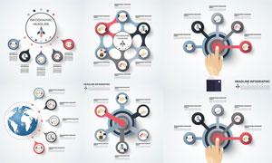 圆形组合元素信息图表创意矢量素材