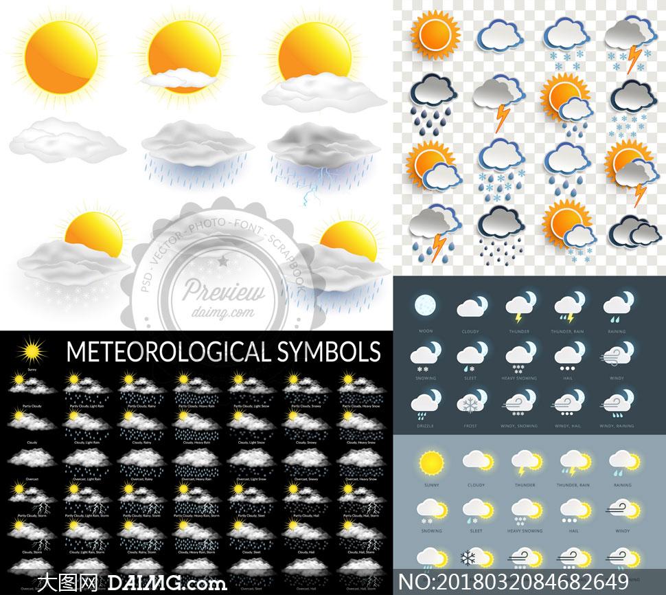 多云与雨雪天气等图标设计矢量素材