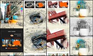 建筑草图和素描艺术效果PS动作