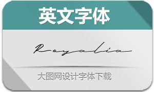 Royalia(英文字体)