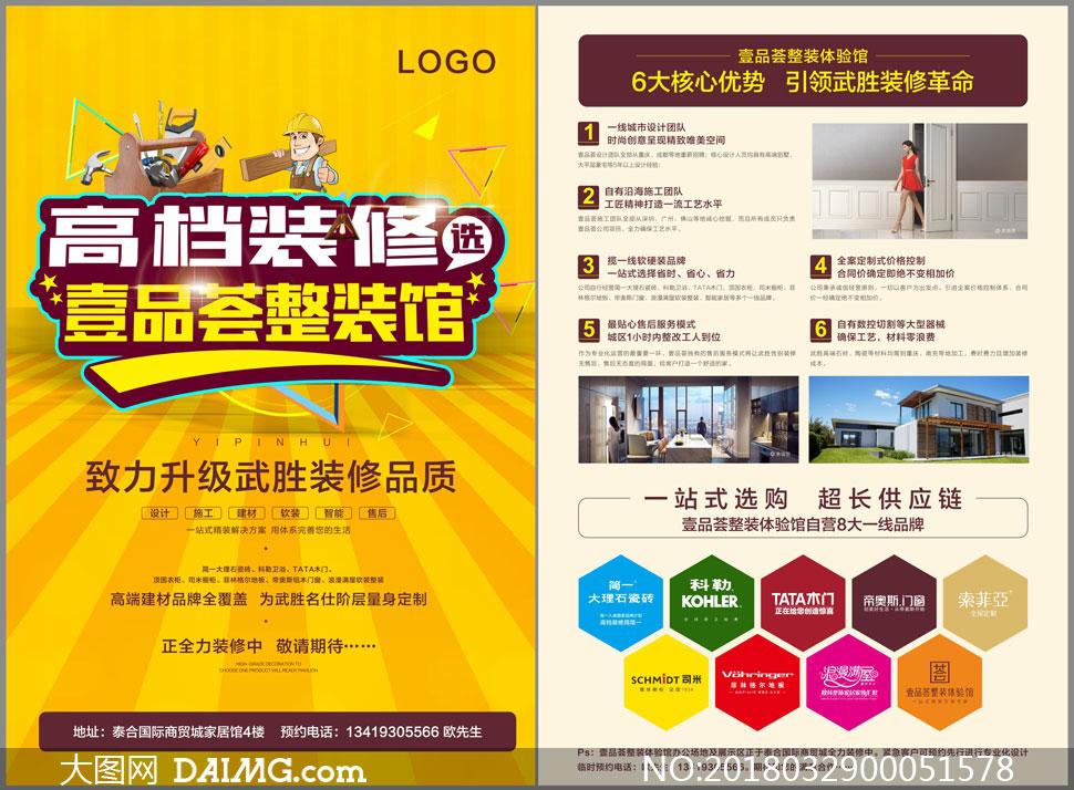 广告海报 > 素材信息                          中秋国庆汽车促销