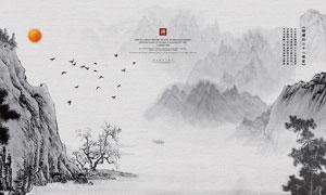 中国风诗情画意广告背景PSD素材