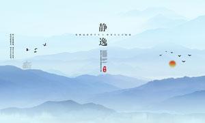 中国风修身养性广告背景PSD素材