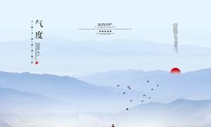中国风古典风格广告背景PSD源文件