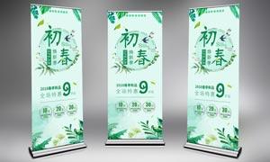 春季促销展板设计模板PSD素材