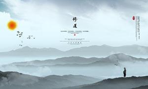 中国风修道悟道广告背景PSD素材
