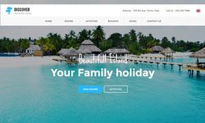 海岛旅游酒店住宿主题网站设计模板