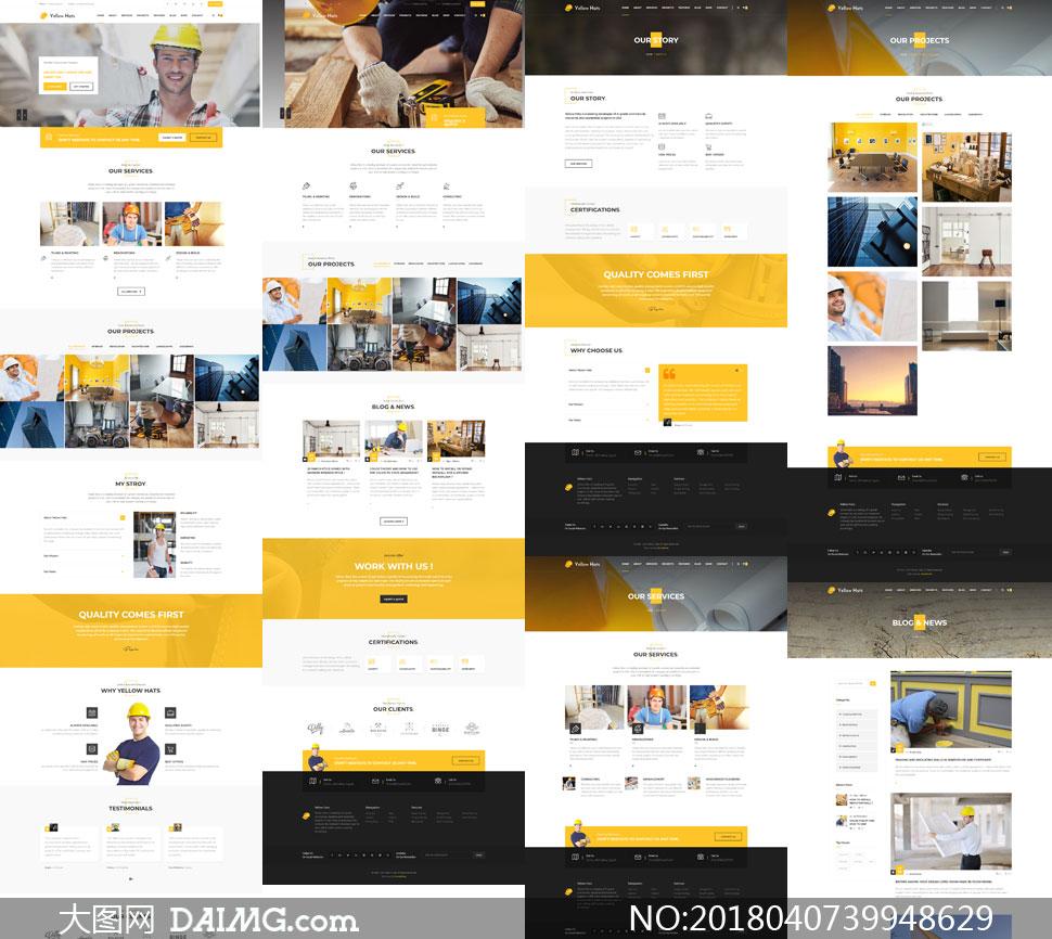 大图首页 psd素材 网页设计 > 素材信息          服饰类等电商购物