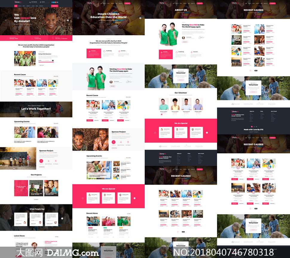 儿童公益募捐平台网站页面设计模板图片