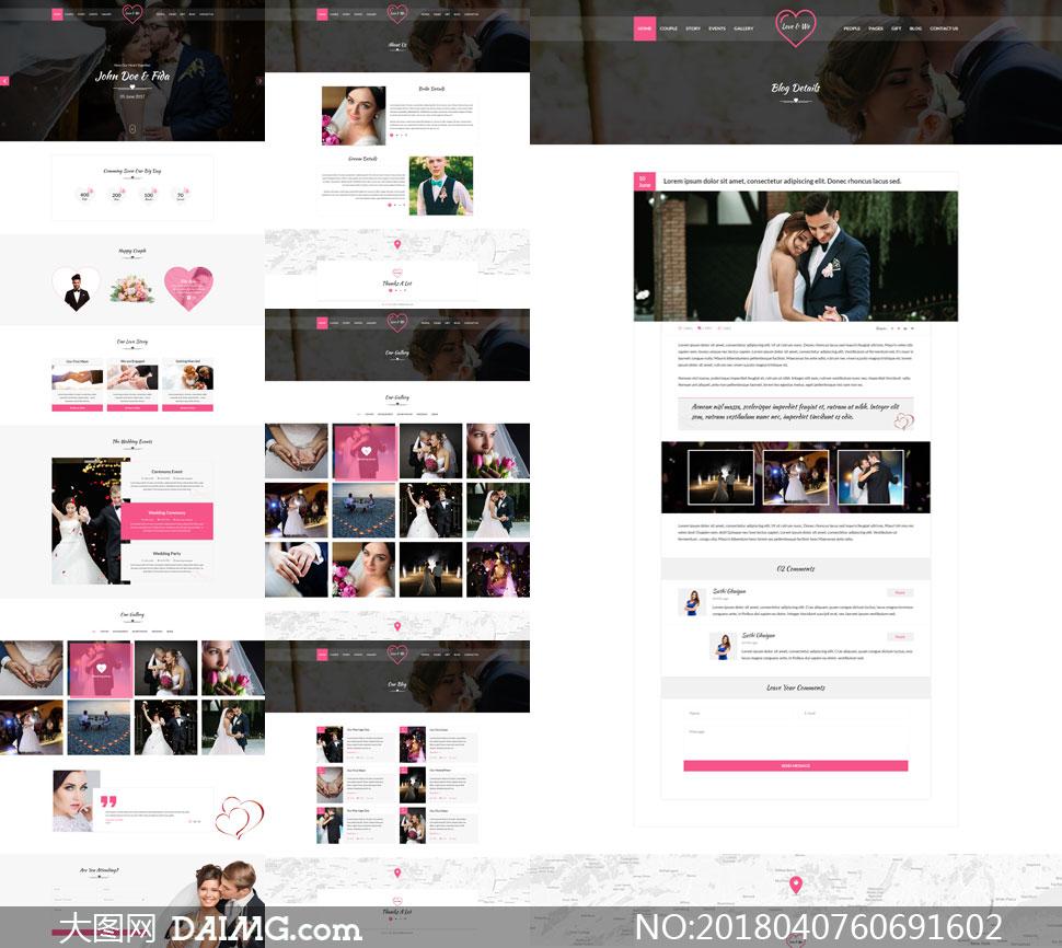 婚纱影楼摄影机构网站页面设计模板 - 大图网素材da.