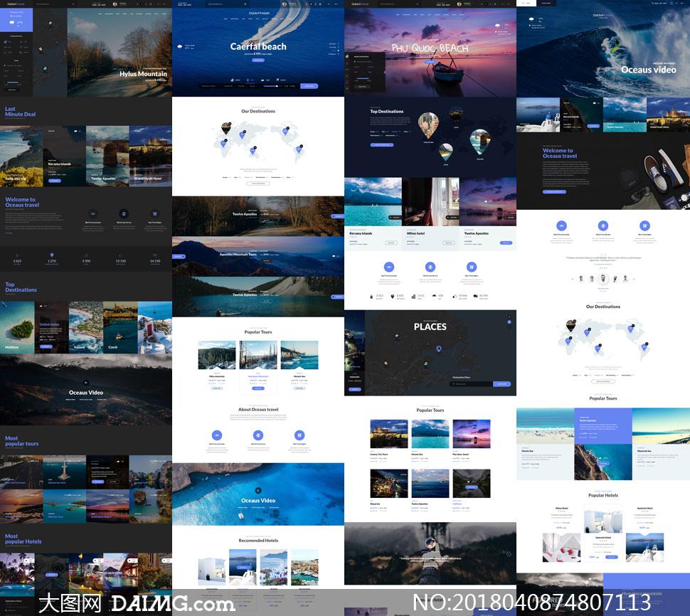 旅行产品预订网站页面版式设计模板