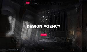 空间装饰设计行业网站布局分层模板