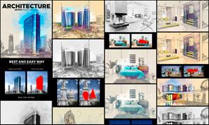 建筑草图绘画艺术效果PS动作