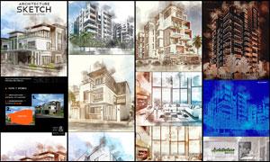 中文版建筑物草图绘画效果PS动作