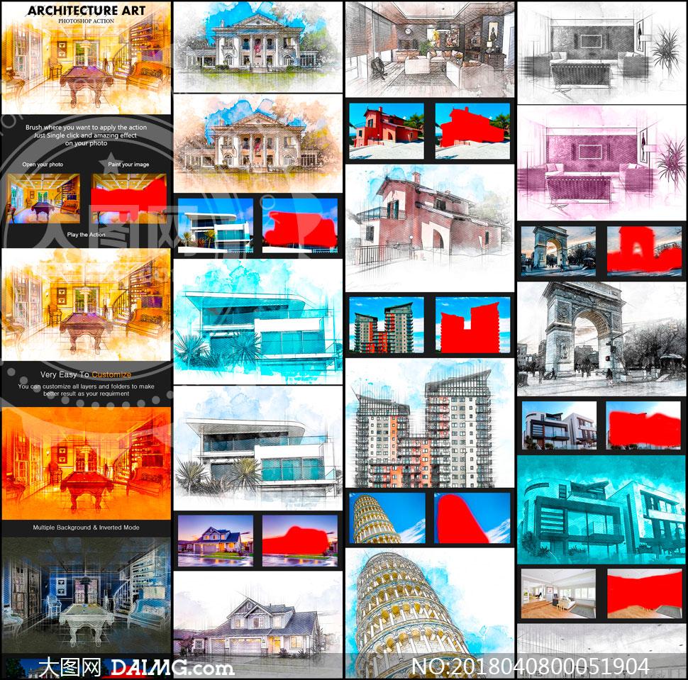 中文版建筑物手绘草图效果PS动作