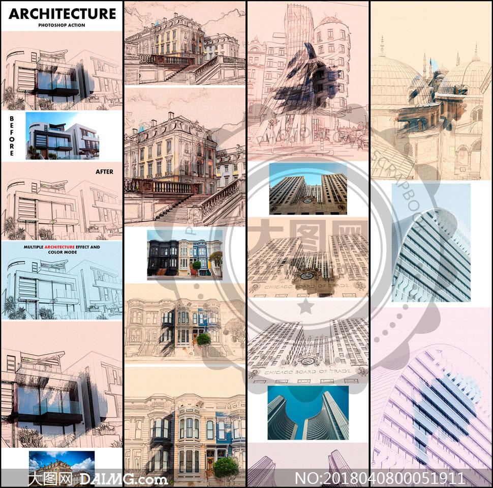 中文版建筑物手绘线稿效果PS动作