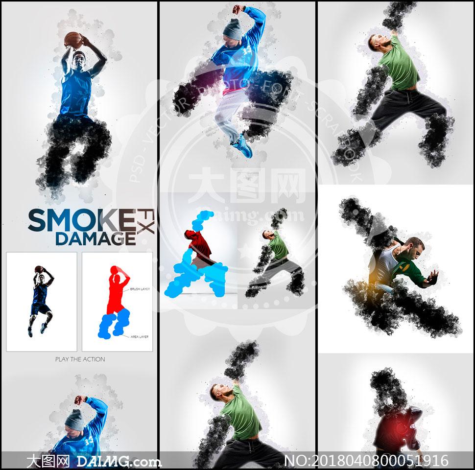 人像添加烟雾缠绕和颓废背景PS动作