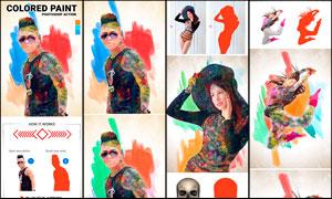 人像添加彩色油漆涂抹特效PS动作