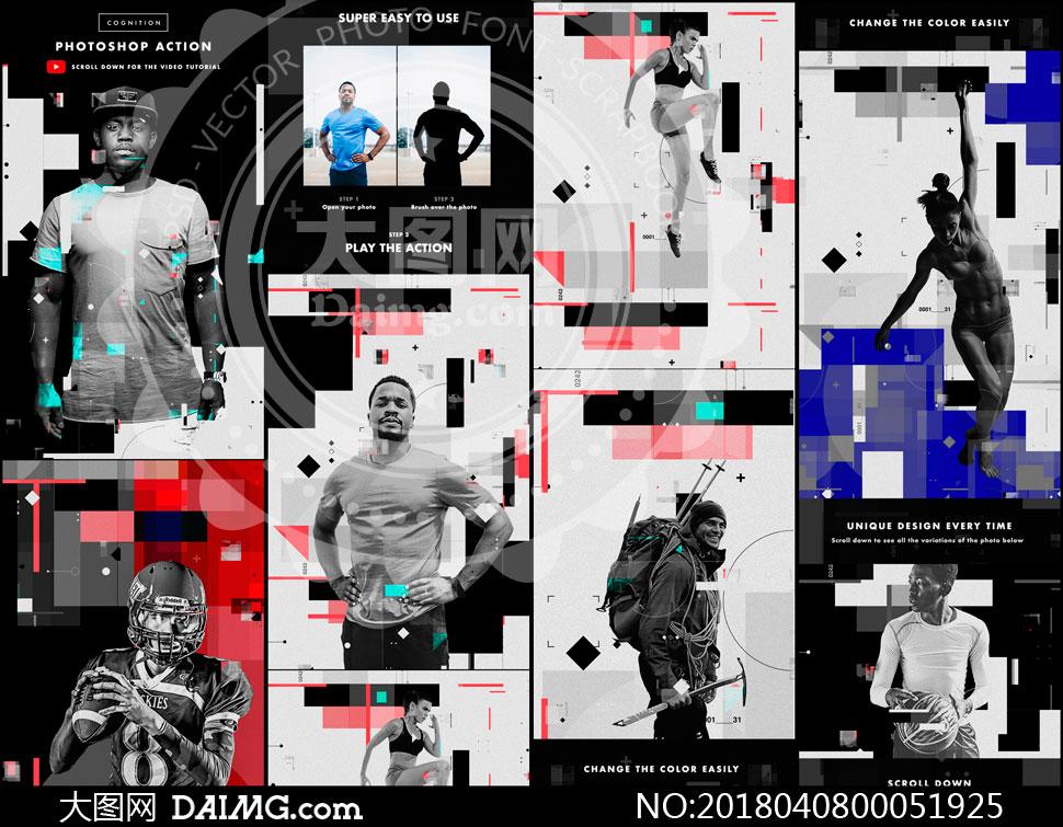 人像转现代主题风格海报设计PS动作